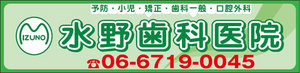mizuno_top2.jpg