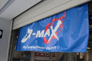 dmax01.jpg
